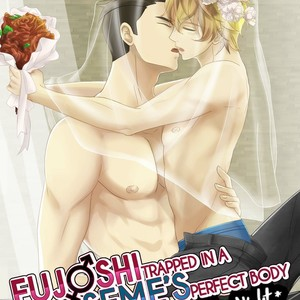 [Kisumi] Fujoshi Trapped in a Seme's Perfect Body – Wedding Night [Eng] – Gay Comics