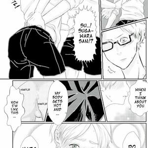 I'm a Bad Senpai, Sorry – Haikyuu!! dj [Eng] – Gay Comics image 011