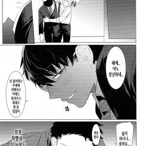 [SERVICE BOY (Hontoku)] aru shirigaru bicchi eigyouman [Kr] – Gay Comics image 006