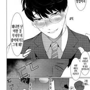 [SERVICE BOY (Hontoku)] aru shirigaru bicchi eigyouman [Kr] – Gay Comics image 009