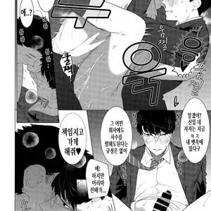 [SERVICE BOY (Hontoku)] aru shirigaru bicchi eigyouman [Kr] – Gay Comics image 015