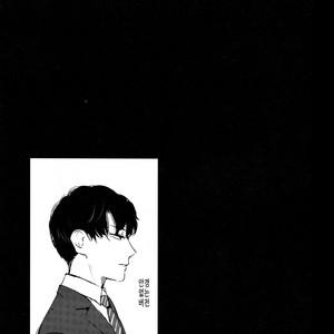 [SERVICE BOY (Hontoku)] aru shirigaru bicchi eigyouman [Kr] – Gay Comics image 022