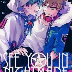 [Kometubu (Rittiri)] SEE YOU IN NIGHTMARE – Boku no Hero Academia dj [JP] – Gay Comics image 001