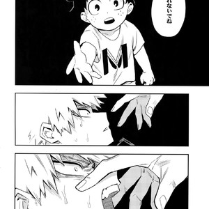 [Kometubu (Rittiri)] SEE YOU IN NIGHTMARE – Boku no Hero Academia dj [JP] – Gay Comics image 017