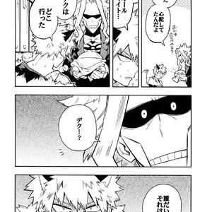 [Kometubu (Rittiri)] SEE YOU IN NIGHTMARE – Boku no Hero Academia dj [JP] – Gay Comics image 019