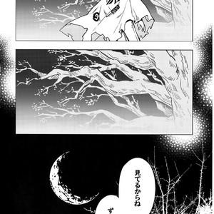 [Kometubu (Rittiri)] SEE YOU IN NIGHTMARE – Boku no Hero Academia dj [JP] – Gay Comics image 021