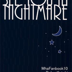 [Kometubu (Rittiri)] SEE YOU IN NIGHTMARE – Boku no Hero Academia dj [JP] – Gay Comics image 024