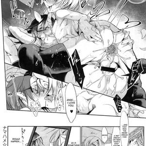 [Z-ton] Namahame [Eng] – Gay Comics image 016