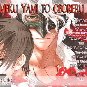 [Satsuki (沙槻)] Namameku Yami to Oboreru Hikari (c.1) [Eng] – Gay Comics