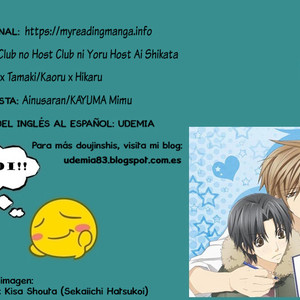 [Ainusaran (Kayuma Mimu)] Host Club no Host Club ni Yoru Host Ai Shikata [Español] – Gay Comics