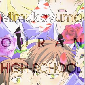 [Ainusaran (Kayuma Mimu)] Host Club no Host Club ni Yoru Host Ai Shikata [Español] – Gay Comics image 003