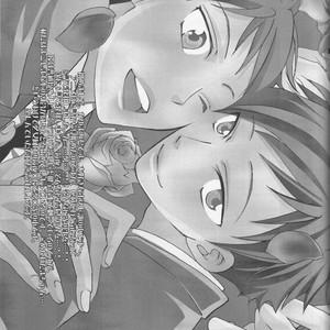 [Ainusaran (Kayuma Mimu)] Host Club no Host Club ni Yoru Host Ai Shikata [Español] – Gay Comics image 006