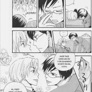 [Ainusaran (Kayuma Mimu)] Host Club no Host Club ni Yoru Host Ai Shikata [Español] – Gay Comics image 010