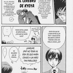 [Ainusaran (Kayuma Mimu)] Host Club no Host Club ni Yoru Host Ai Shikata [Español] – Gay Comics image 011