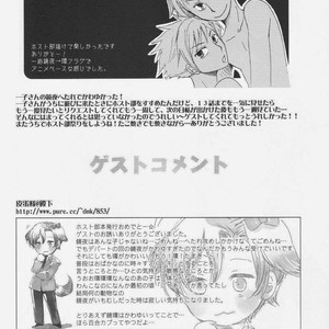 [Ainusaran (Kayuma Mimu)] Host Club no Host Club ni Yoru Host Ai Shikata [Español] – Gay Comics image 039