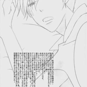 [Ainusaran (Kayuma Mimu)] Host Club no Host Club ni Yoru Host Ai Shikata [Español] – Gay Comics image 042