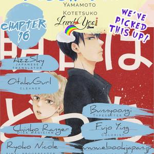 [YAMAMOTO Kotetsuko] Ashita wa Docchi da! (update c.25) [Eng] {Lewd4Yaoi Scans} – Gay Comics image 003