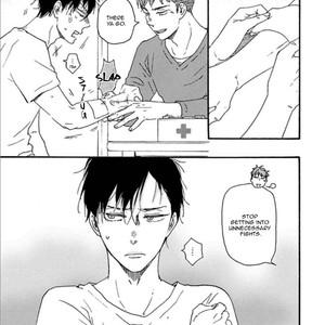[YAMAMOTO Kotetsuko] Ashita wa Docchi da! (update c.25) [Eng] {Lewd4Yaoi Scans} – Gay Comics image 089