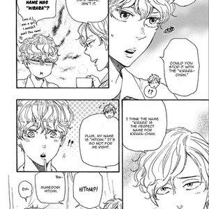 [YAMAMOTO Kotetsuko] Ashita wa Docchi da! (update c.25) [Eng] {Lewd4Yaoi Scans} – Gay Comics image 098