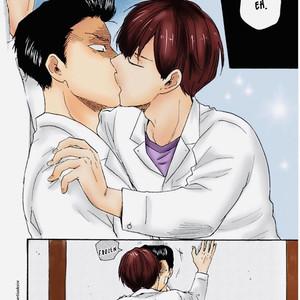 [YAMAMOTO Kotetsuko] Ashita wa Docchi da! (update c.25) [Eng] {Lewd4Yaoi Scans} – Gay Comics image 117