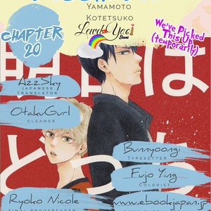 [YAMAMOTO Kotetsuko] Ashita wa Docchi da! (update c.25) [Eng] {Lewd4Yaoi Scans} – Gay Comics image 130