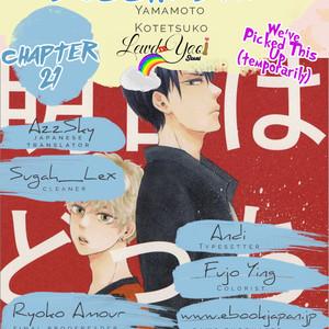 [YAMAMOTO Kotetsuko] Ashita wa Docchi da! (update c.25) [Eng] {Lewd4Yaoi Scans} – Gay Comics image 165