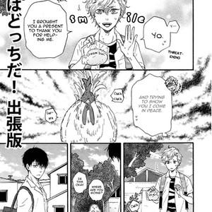 [YAMAMOTO Kotetsuko] Ashita wa Docchi da! (update c.25) [Eng] {Lewd4Yaoi Scans} – Gay Comics image 214