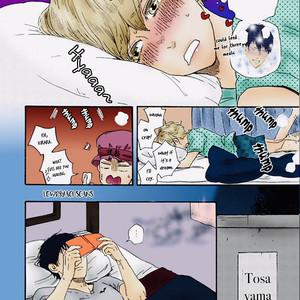 [YAMAMOTO Kotetsuko] Ashita wa Docchi da! (update c.25) [Eng] {Lewd4Yaoi Scans} – Gay Comics image 219