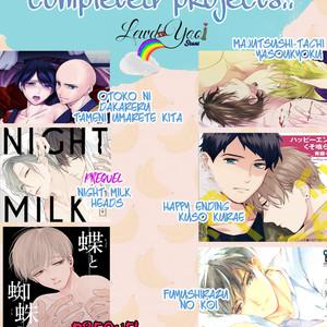 [YAMAMOTO Kotetsuko] Ashita wa Docchi da! (update c.25) [Eng] {Lewd4Yaoi Scans} – Gay Comics image 228