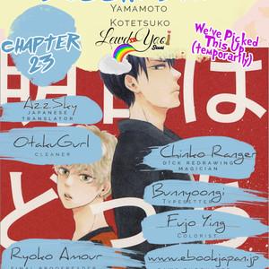 [YAMAMOTO Kotetsuko] Ashita wa Docchi da! (update c.25) [Eng] {Lewd4Yaoi Scans} – Gay Comics image 267