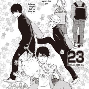 [YAMAMOTO Kotetsuko] Ashita wa Docchi da! (update c.25) [Eng] {Lewd4Yaoi Scans} – Gay Comics image 269