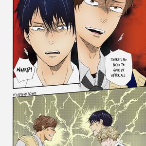 [YAMAMOTO Kotetsuko] Ashita wa Docchi da! (update c.25) [Eng] {Lewd4Yaoi Scans} – Gay Comics image 319