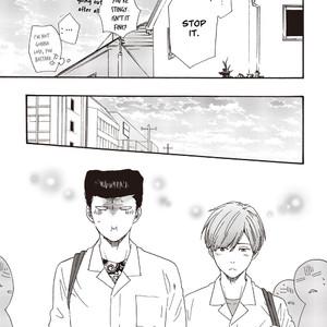[YAMAMOTO Kotetsuko] Ashita wa Docchi da! (update c.25) [Eng] {Lewd4Yaoi Scans} – Gay Comics image 327