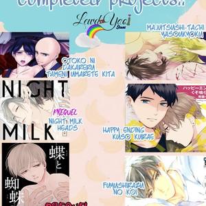 [YAMAMOTO Kotetsuko] Ashita wa Docchi da! (update c.25) [Eng] {Lewd4Yaoi Scans} – Gay Comics image 402