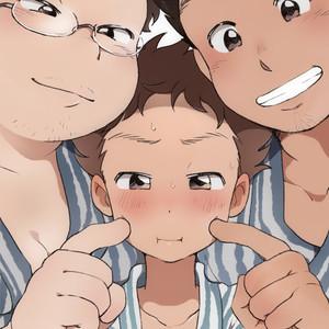 [Tare Mayuzou] Kazoku To Kita Ryokan De Gay Couple To De Au Shota [JP] – Gay Comics