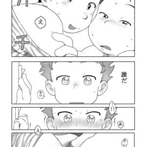 [Tare Mayuzou] Kazoku To Kita Ryokan De Gay Couple To De Au Shota [JP] – Gay Comics image 004