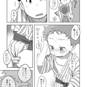 [Tare Mayuzou] Kazoku To Kita Ryokan De Gay Couple To De Au Shota [JP] – Gay Comics image 009