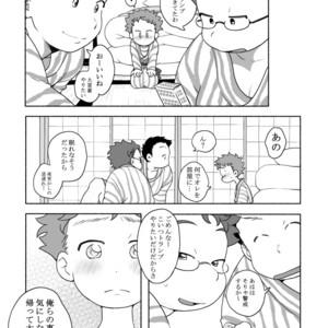 [Tare Mayuzou] Kazoku To Kita Ryokan De Gay Couple To De Au Shota [JP] – Gay Comics image 010