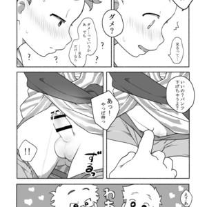 [Tare Mayuzou] Kazoku To Kita Ryokan De Gay Couple To De Au Shota [JP] – Gay Comics image 012