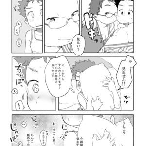 [Tare Mayuzou] Kazoku To Kita Ryokan De Gay Couple To De Au Shota [JP] – Gay Comics image 023