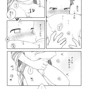 [Tare Mayuzou] Kazoku To Kita Ryokan De Gay Couple To De Au Shota [JP] – Gay Comics image 024