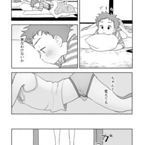 [Tare Mayuzou] Kazoku To Kita Ryokan De Gay Couple To De Au Shota [JP] – Gay Comics image 026