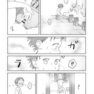 [Tare Mayuzou] Kazoku To Kita Ryokan De Gay Couple To De Au Shota [JP] – Gay Comics image 030