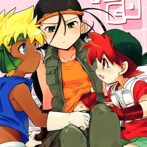 [EX35 (Kamaboko RED)] TECO – Bakusou Kyoudai Lets & Go!! dj [Eng] – Gay Comics