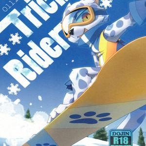 [Harugoya (Harusuke)] Trick Rider – Pop'n Music dj [Esp] – Gay Comics
