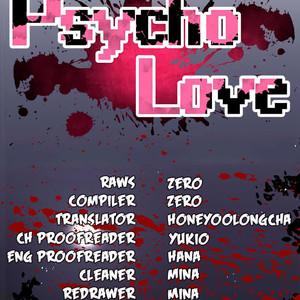 [TANGCHI] Psycho Love (update c.3) [Eng] – Gay Comics