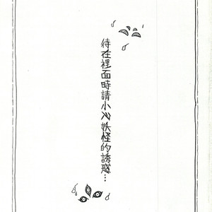 [Luwei] Punishment [cn] – Gay Comics