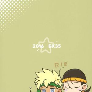 [EX35 (Kamaboko RED)] Yasei no Otokonoko ga Arawareta! – Bakusou Kyoudai Lets & Go!! dj [Eng] – Gay Comics image 030