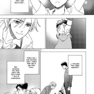 [Sakiya Haruhi & Machiko Madoka] Shounen Houkokusho [Eng] – Gay Comics image 007