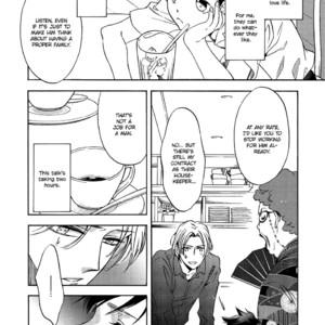 [Sakiya Haruhi & Machiko Madoka] Shounen Houkokusho [Eng] – Gay Comics image 009